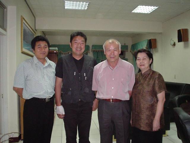 台湾体育界の中枢